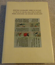 Selected Calligraphic Works of Old Man Lu Chuan of Chi Hua Hall, Hardcover