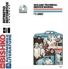 1976 AMC Gremlin Hornet Matador Service Shop Repair Manual CD Engine Drivetrain