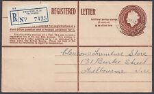 1956 Australia QEII 1/6 1/2 Preston N18 Victoria Registered Envelope: Melbourne
