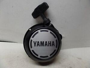 Genuine Yamaha Pull Start Recoil Starter Kodiak 400 2000-2006 5GH-15710-10-00