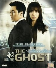 DVD Phantom / The Ghost Korean Drama TV Excellent English Subtitle Region 3