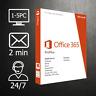 Office 2016 Pro Plus (Windows) / 365 (Windows/Mac) 1-5PC, 32&64Bits - per E-Mail