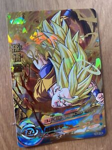 Dragon ball Heroes HG3-16 UR