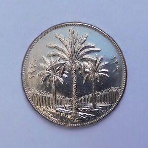 IRAQ 1970 250 Fils Coin – 12th Anniversary of Land Reform