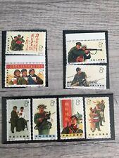 China 1967 SG 2259/66 MNH VF