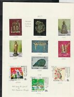 south korea stamps page ref 16941