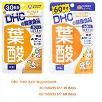 DHC Supplement Folic Acid 400μg 30/60 days tablets JAPAN