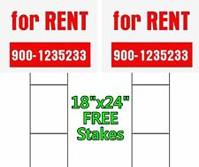 """2 (PAIR) 18x24"""" Yard Signs For Rent 2-Sided Custom FREE Stakes Cheap Graphic"""