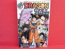 DRAGON BALL Yo Son Goku and His Friends Return JSAT Ver Full Color Manga Japanes