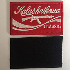 Kalashnikova Classic AK 47 Military Tactical Morale Badge Emblem Biker Patch