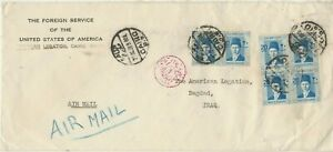 EGYPT-IRAQ Rare Diplomatic Airmail Letter US Foreign Service Cairo to Baghdad 39
