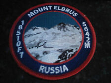 Seven Summits - Mount Elbrus Patch