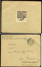 SHS Kingdom Maribor Slovenia 2.XII 1920 Cover Abroad to Czechoslovakia