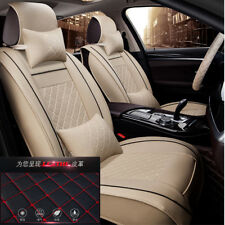 Auto Car 2 Front Seat Covers PU Leather Cushion Pillows Size M Anti-static Beige