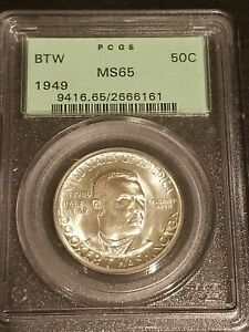 1949 Booker T Washington Commemorative Silver Half Dollar PCGS MS65