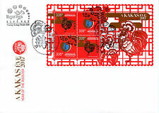 Hungary 2017 FDC Year of Rooster 4v M/S Cover Chinese Lunar New Year Stamps