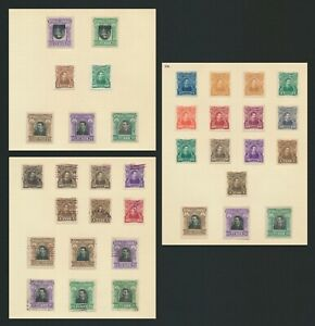 HONDURAS STAMPS 1891 LUIS BOGRAN ISSUE INC Sc #63a #64a HEAD INVERTED & PROOFS