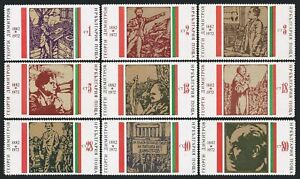 Bulgaria 2023-2031,MNH.Michel 2160-2168. Life of George Dimitrov. 1972.