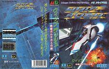 Whip RUSH Sega Mega Drive JP NTSC-J Caja De sustitución Cubierta Estuche De Arte insertar escanear