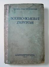 1942 Old Manual of Military Surgery Vintage Russian Medicine Book War2