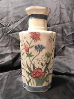 Andrea by Sadek Hand Painted Porcelain Vase Fleur de Chantilly #6600  12.25 inch
