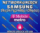 Remote Network Unlock Service SAMSUNG S9 MetroPCS/T-Mobile