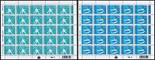 """San Marino 2008 """"Pechino Giochi Olimpici""""n.2187-89A i due fogli c/codici a barre"""