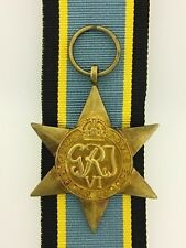 British WWII Bomber Command Star Medal full size veteran replacement medal