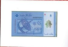 """2012 MALAYSIA $1 & $5 + $20 New Series """"AA """" Notes 2 pcs +1 pc set with Folders"""