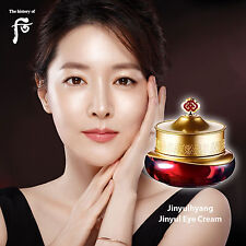 The History of Whoo Jinyulhyang Jinyul Eye Cream 20ml (Korea Cosmetic)