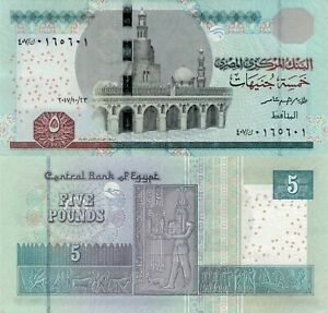 Egypt 5 Pounds (2017.10.23) - Mosque/Ancient Drawing/p72-New UNC