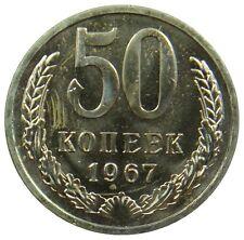 (d30) - Russia RUSSIA - 50 KOPEKEN Kopeks 1967 Moneta Da Corso-UNC RAR-Y # 133.a2