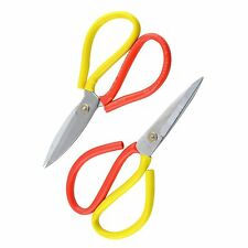 Heavy Duty Super Sharp Scissors For Cutting Arts and Crafts Raw Fabric Materials