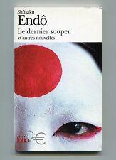 Shusaku Endo LE DERNIER SOUPER ET AUTRES NOUVELLES # Denoel 2006 Libro Francese