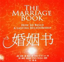 THE MARRIAGE BOOK Nicky Lee BRAND NEW BOOK Chinese language EBAY BEST PRICE!