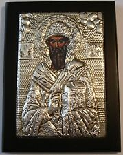 HL. pas métal oklad icone Metal Icon saint icone ikona святитель спиридон