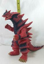 "Monsarger Ultraman Dyna Figure Ultra Monster Series Toy 1997 Bandai Japan 7"" WOW"