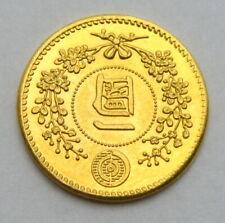 KOREA 1 WARN 1886 COPPER COIN