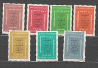 Algeria - Mail Yvert 623/9 MNH