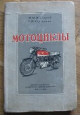 Russian Book 1956 Structure of Motorcycle M-72 IJ-49 Racing Motor Cycles Speed