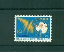 Japan #857 (1965 Antarctic Expedition) VFMNH MIHON (Specimen) overprint.
