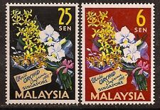 MALAYSIA 1963 FLOWERS ORCHIDS SC # 4-5 MVLH