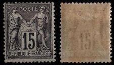 SAGE 15c gris Type II, Neuf * Gommé = Cote 1.200 € / Lot Timbre France n°77