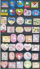 Japan - Greetings stamps Hello Kitty 2013-2016