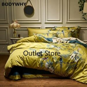 Silky Egyptian Cotton Yellow Chinoiserie Birds Flowers Duvet Cover Bedding Set