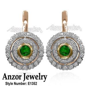 Russian Style Emerald & Diamond Earrings in 14k three tone F VS2 E1352.