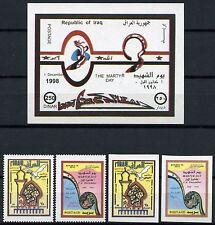 Irak Iraq 1998 Märtyrer Martyrs Kalligraphie Calligraphy 1588-90 AB Block 83 MNH
