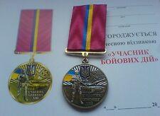 Combatant Antiterrorist operation participant  Ukrainian Military Medal  1 type