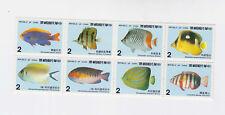 ROC taiwan Sc 2538 fish,block of ten,MNH      m70