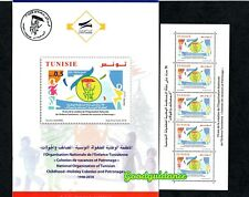 "2018- Tunisia- Childhood ""Holiday Colonies & Patronage""1948-2018-Flyer+ MS MNH**"